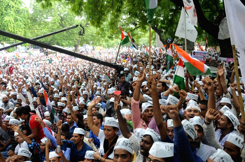 Aam Aadmi Party (AAP) supporters during a party rally at Jantar Mantar in New Delhi on Aug 3, 2014.