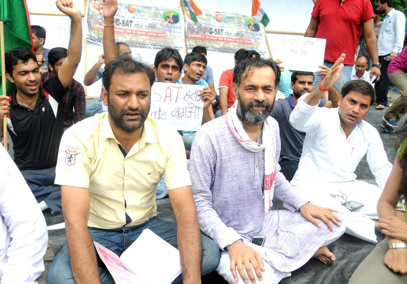 Aam Aadmi Party leader and a senior fellow at the New-Delhi based Centre for Study of Developing Societies Yogender Yadav joins Civil Service aspirants demonstrating to press for scraping of Civil ... - Societies Yogender Yadav