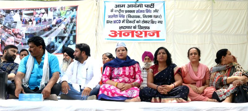 Aam Admi Party workers protesting against AAP leaders on corruption in election ticket distribution in MCD election at Jantar Mantar in New Delhi on May 18, 2017.
