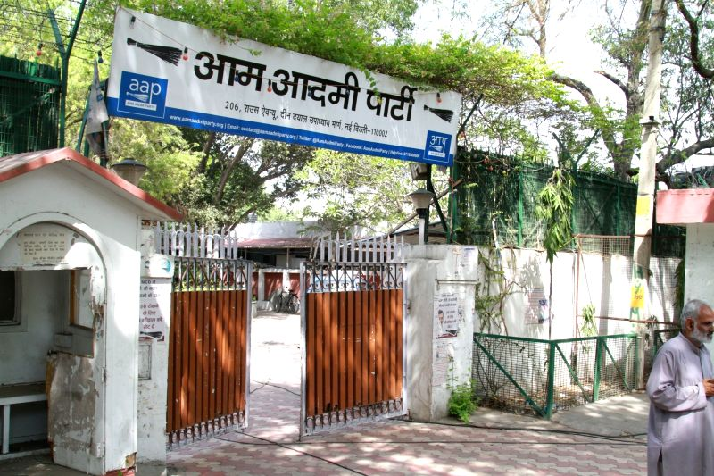 AAP office. (File Photo: IANS)