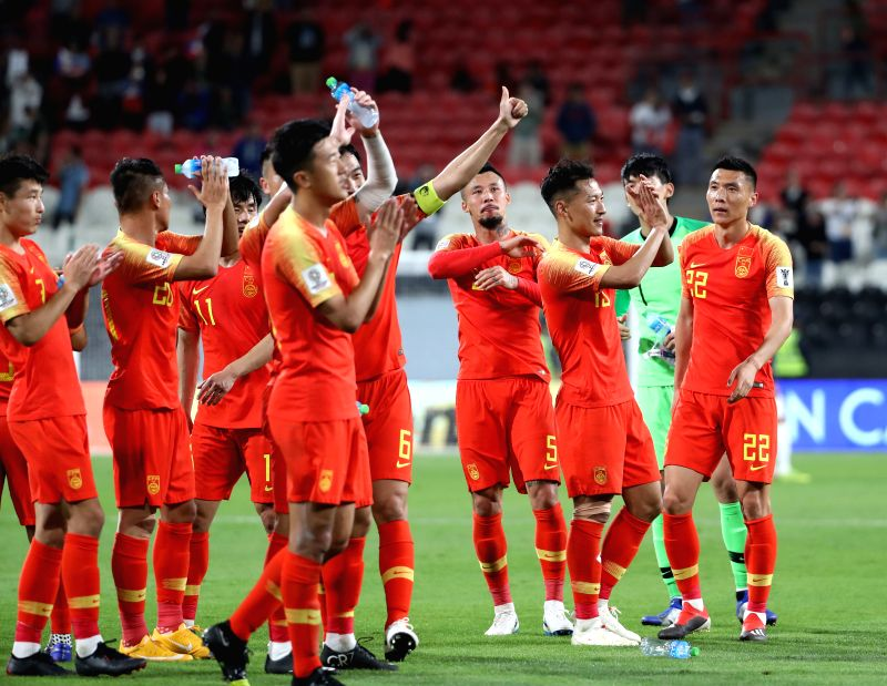 ABU DHABI, Jan. 11, 2019 - Players of China guesture to the spectators after winning the 2019 AFC Asian Cup UAE 2019 group C match between China and the Philippines in Abu Dhabi, the United Arab ...