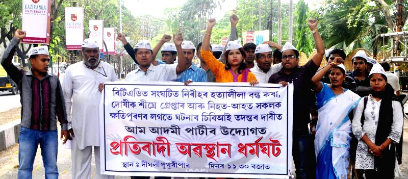 Activists of Aam Admi Party staging protest demonstration in Guwahati on May 3, 2014, against the brutal killing of innocent people in BTAD area of Assam.