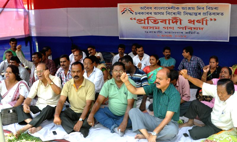 Activists of Asom Gana Parishad (AGP) stage a demonstration in front of Dighali Pukhuri in Guwahati to press for their demands on Aug 7, 2014.