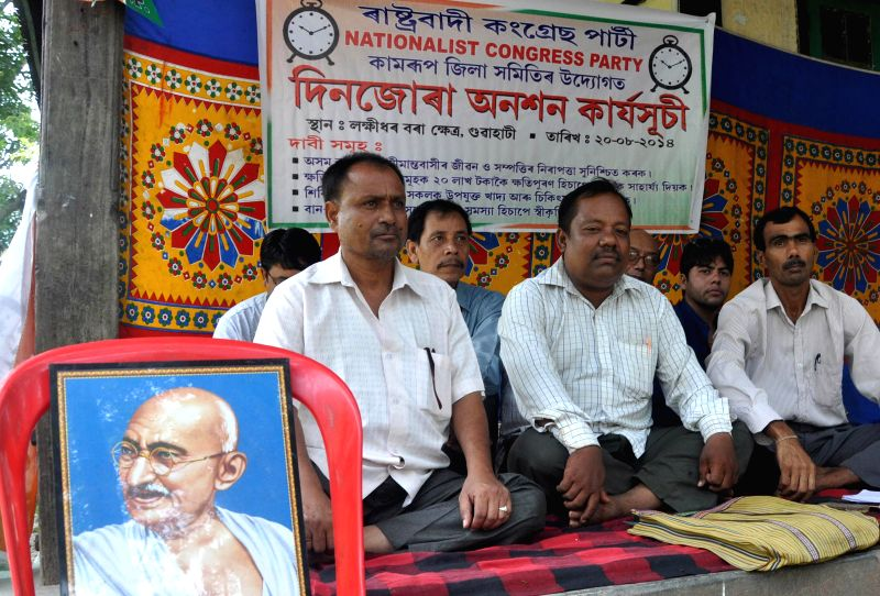 Activists of Nationalist Congress Party (NCP) stage a sit-in demonstration to protest against Golaghat violence, other issues in Guwahati on Aug 20, 2014.