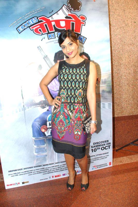 Actor Aditi Sharma during the promotion of film Ekkees Toppon Ki Salaami at Udaan 2014 in Mumbai, on Aug. 17, 2014. - Aditi Sharma