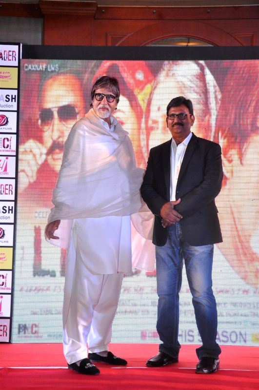 Actor Amitabh Bachchan during the unveiling of first look of Deepak Sawant`s upcoming the film Leader in Mumbai, on May 4, 2014.