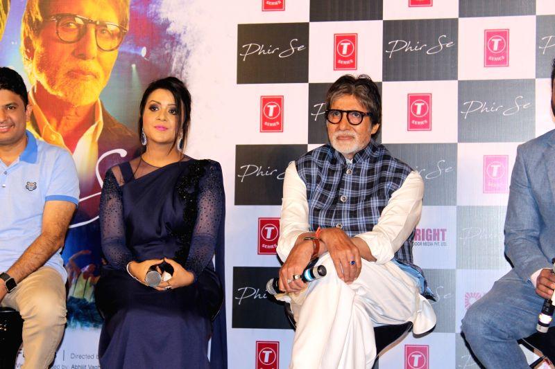 Actor Amitabh Bachchan with Maharashtra Chief Minister Devendra Fadnavis's wife Amruta Fadnavis during the song launch Phir Se in Mumbai, on May 30, 2017. - Amitabh Bachchan
