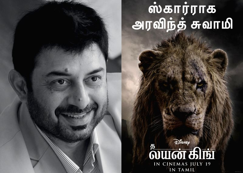 Arvind Swami does it after 25 years!