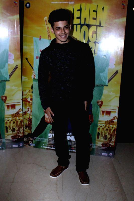 Actor Darsheel Safary during the screening of film Behen Hogi Teri in Mumbai, in Mumbai, on June 7, 2017. - Darsheel Safary