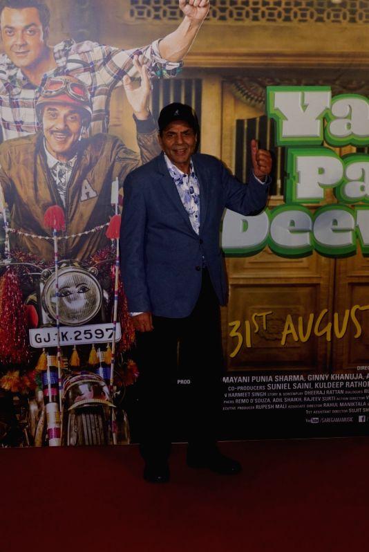 "Actor Dharmendra at the trailer launch of his upcoming film ""Yamla Pagla Deewana Phir Se"" in Mumbai on Aug 10, 2018. - Dharmendra"
