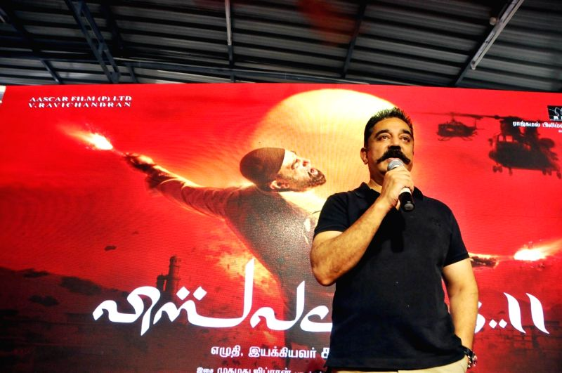 "Actor Kamal Haasan addresses at the trailer launch of his upcoming film ""Vishwaroopam 2"", in Chennai on June 11, 2018. - Kamal Haasan"