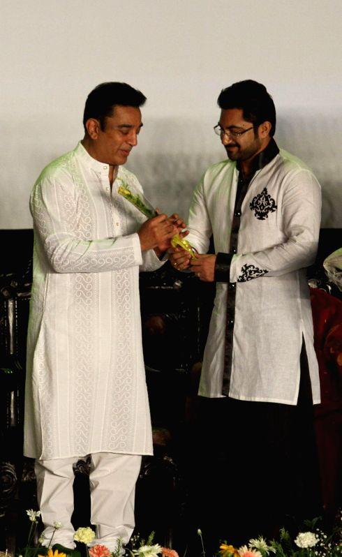 Inauguration of 19th Kolkata International Film Festival - Kamal Haasan