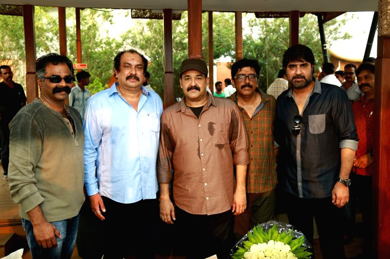 Actor Mohanlal released Raa Raa Movie Teaser. - Mohanlal