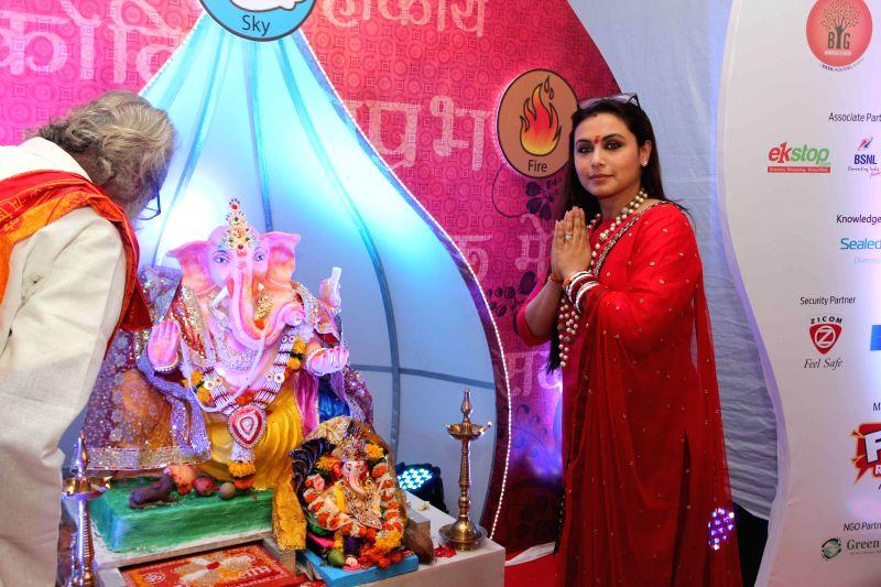 Actor Rani Mukerji during the Ganesh Chaturthi celebrations in Mumbai, on Aug 29, 2014.