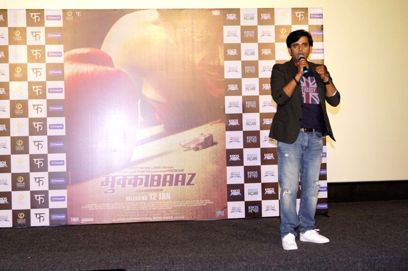 "Actor Ravi Kishan at the trailer launch of his upcoming film ""Mukkabaaz"" in Mumbai on Dec 7, 2017. - Ravi Kishan"