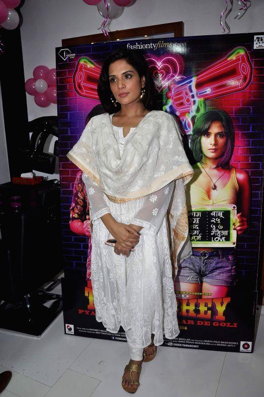 Actor Richa Chadda during the promotion of film Tamanchey in Mumbai on Aug 15, 2014. - Richa Chadda
