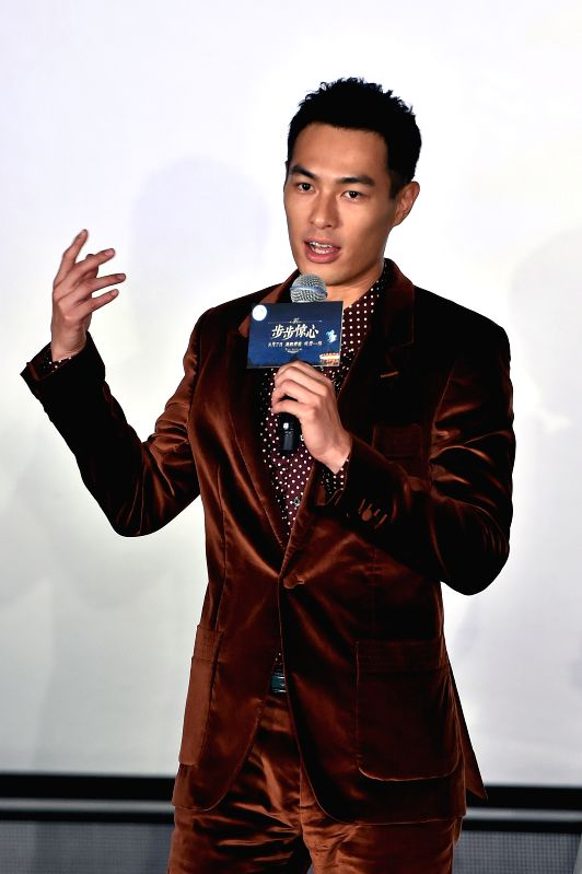 "Actor Tony Yang speaks during the premiere of the film ""Time to Love"" in Beijing, capital of China, Aug. 4, 2015. The film is expected to hit the screen on ... - Tony Yang"