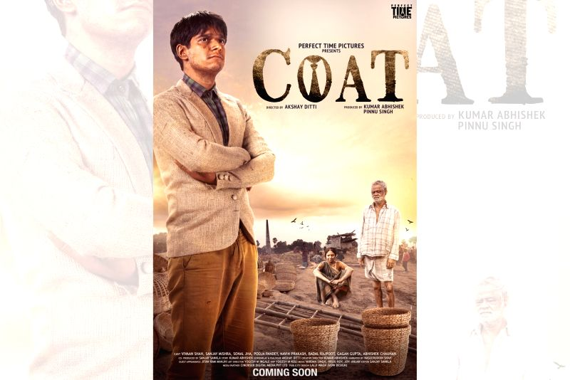 """Actor Vivaan Shah is excited about sharing his next film """"COAT"""" with the audience. He says the film let him """"stretch"""" his acting abilities. """"COAT"""" is based on a lower caste boy and his journey of wearing a coat - how from being a nobody who struggled"""