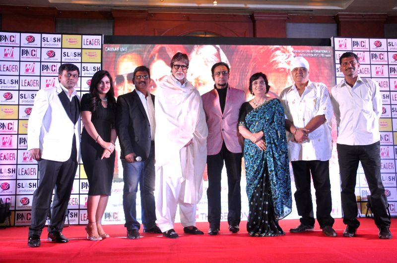 Actors Amitabh Bachchan, Pakhi Hegde and Gulshan Grover during the unveiling of first look of Deepak Sawant`s upcoming the film Leader in Mumbai, on May 4, 2014. - Pakhi Hegde and Gulshan Grover