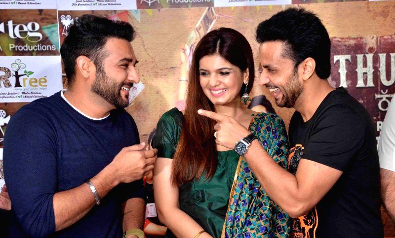 """Thug Life"""" - promotions - Ihana Dhillon, Harish Verma and Rajiv Thakur"""