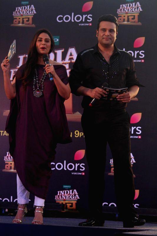 Actors Mona Singh and Krushna Abhishek during the launch of Colors TV new reality shows India Banega Manch in Mumbai on May 4, 2017. - Mona Singh and Krushna Abhishek