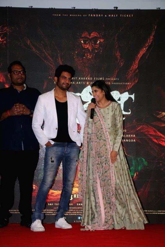"Actors Sai Tamhankar and Sharad Kelkar at the trailer launch of their upcoming film ""Raakshasin Mumbai on Feb 1, 2018. - Sai Tamhankar and Sharad Kelkar"