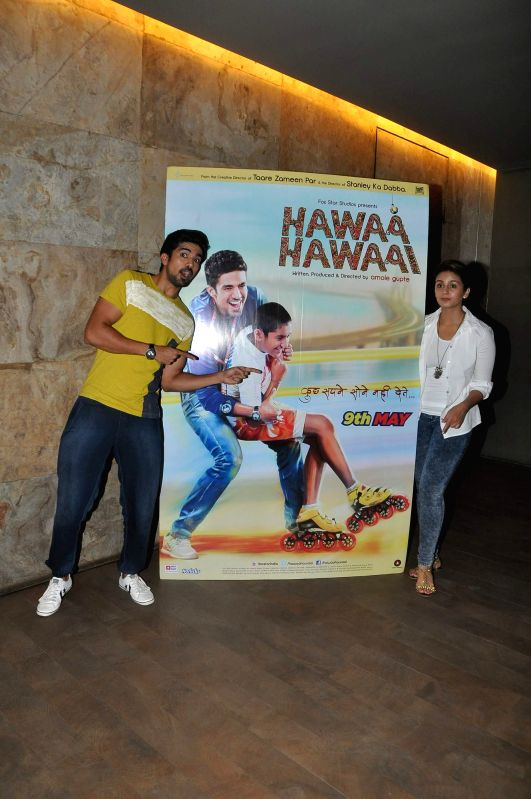 Actors Saqib Saleem along with his sister Huma Qureshi during the screening of film Hawaa Hawaai in Mumbai, on May 8, 2014. - Saqib Saleem