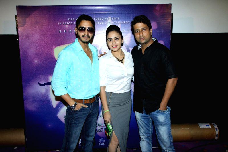 Actors Shreyas Talpade, Amruta Khanvilkar and Jitendra Joshi during the trailer launch of Marathi film Baji in Mumbai, on August 1, 2014. (Photo: IANS - Shreyas Talpade, Amruta Khanvilkar and Jitendra Joshi
