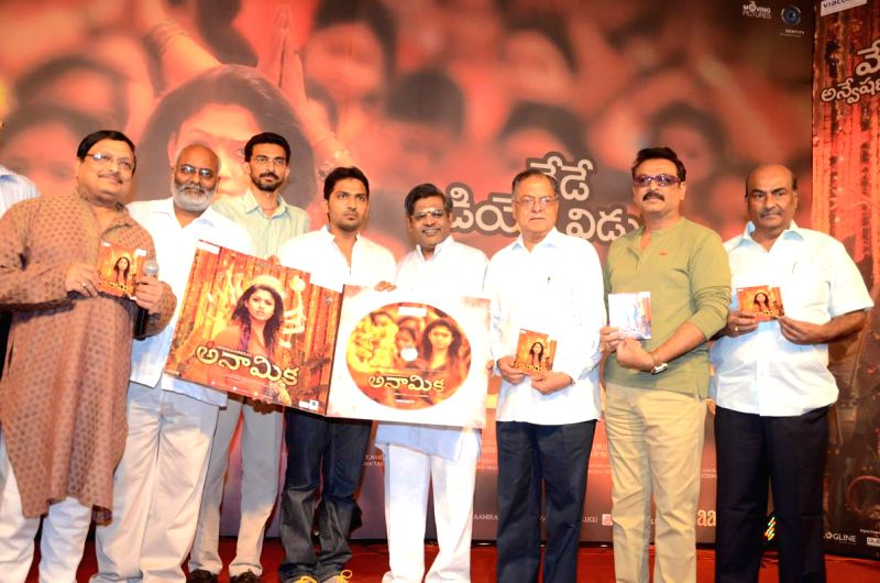Actors Vaibhav, Nayanatara acted Anamika film audio release function held at Hyderabad - Vaibhav and Nayanatara