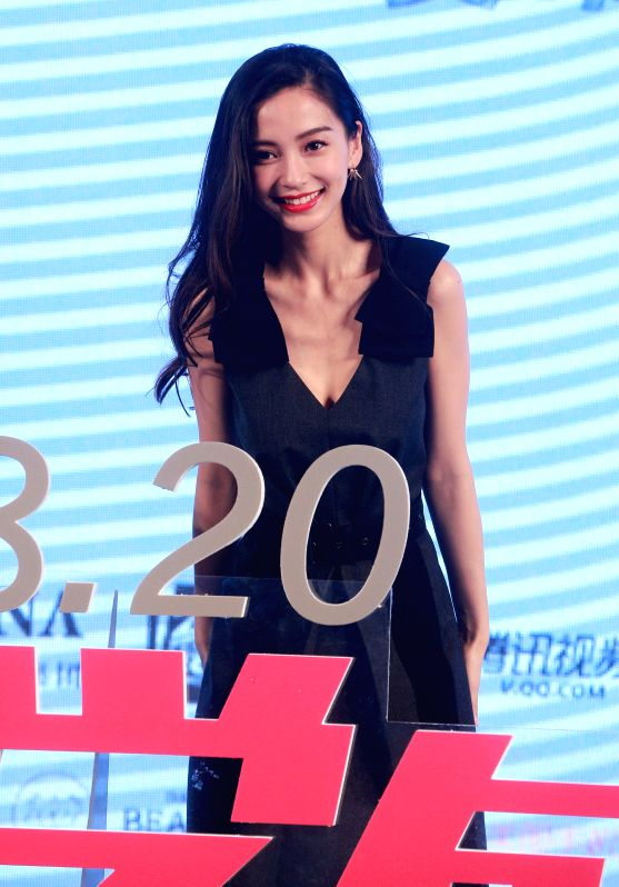 "Actress Angelababy attends a press conference of the movie ""Bride Wars"" in Beijing, capital of China, July 19, 2015. The movie is expected to hit the ... - Angelababy"