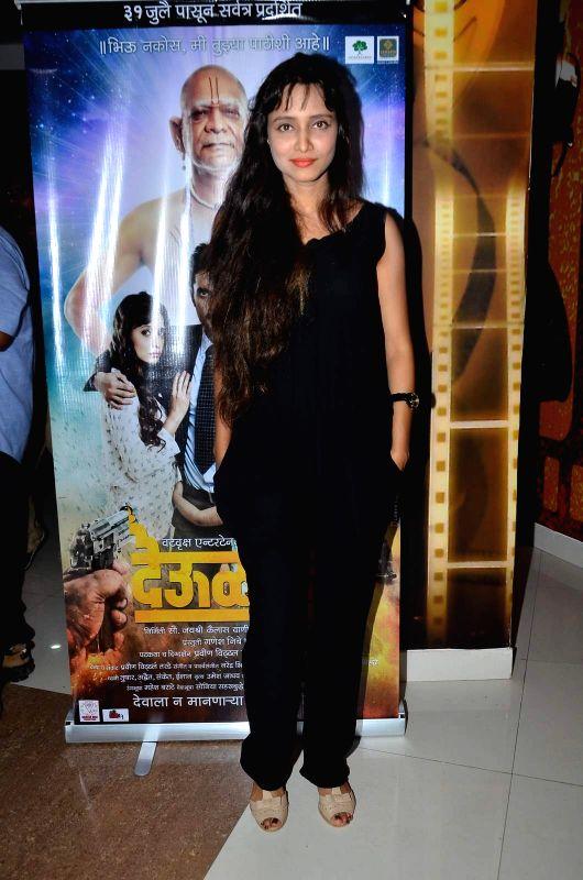 Actress Girija Joshi during the trailer launch of Marathi film Deool Banda in Mumbai, on July 9, 2015. - Girija Joshi