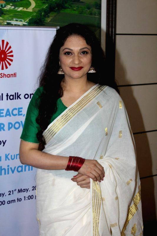 Actress Gracy Singh during spiritual talk by Brahma Kumari sister Shivani on Inner Peace and Inner Power in Mumbai, on May 21, 2017. - Gracy Singh