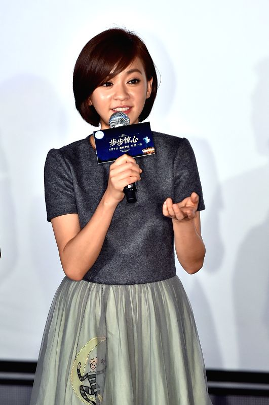 "Actress Ivy Chen speaks during the premiere of the film ""Time to Love"" in Beijing, capital of China, Aug. 4, 2015. The film is expected to hit the screen ... - Ivy Chen"