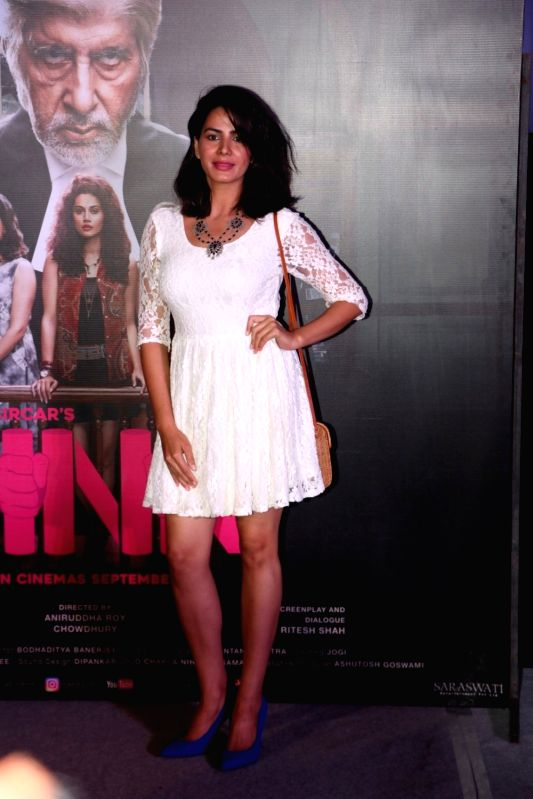 Actress Kirti Kulhari during the trailer launch of film Pink in Mumbai, on August 9, 2016. - Kirti Kulhari