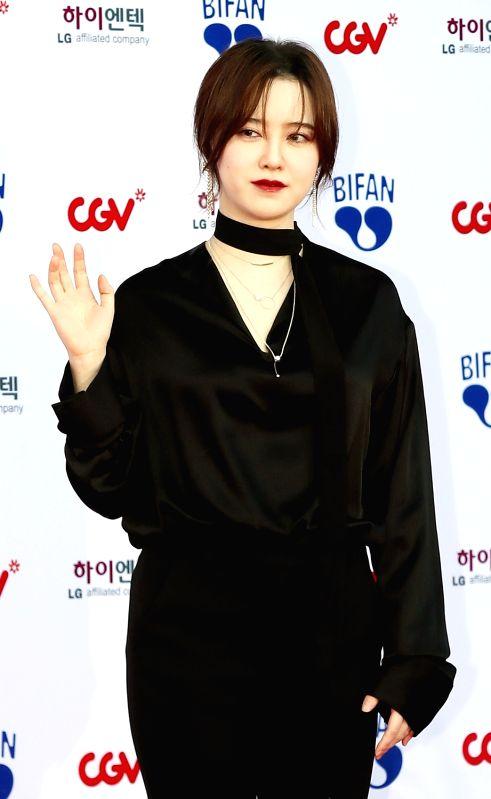 Actress Ku Hye-sun attends the opening ceremony of the Bucheon International Fantastic Film Festival (BIFAN) at Bucheon City Hall in Bucheon, Gyeonggi Province, on July 12, 2018. - K