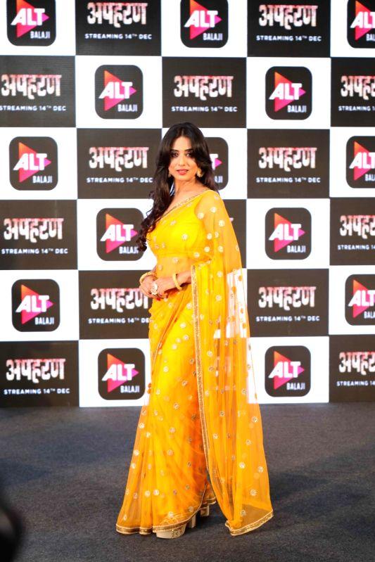 "Actress Mahi Gill at the launch of her web series ""Apharan"" in New Delhi, on Dec 6, 2018. - Mahi Gill"