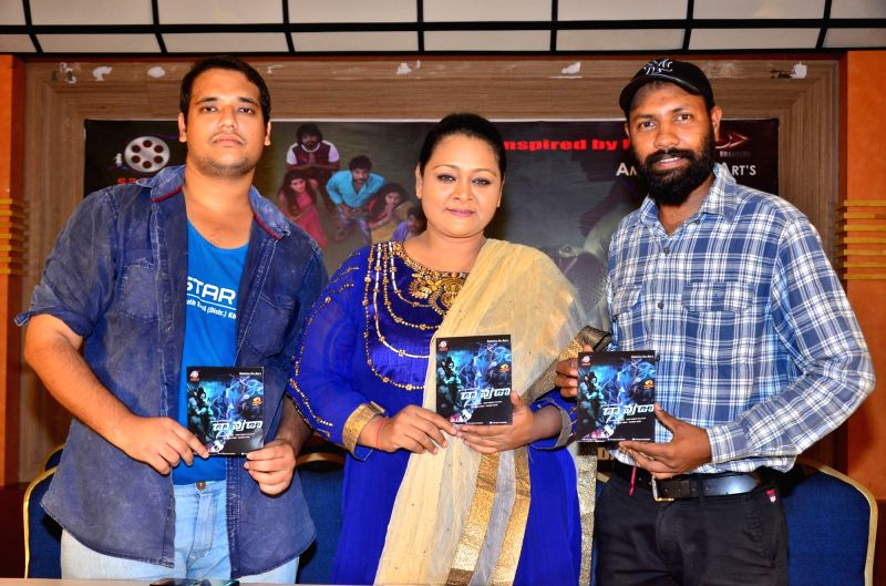 "Devuda"" - audio launch - Shakeela"