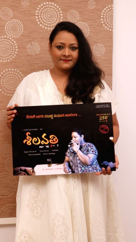 "Actress Shakeela releases the first look from her upcoming film ""Sheelavathi"". - Shakeela"