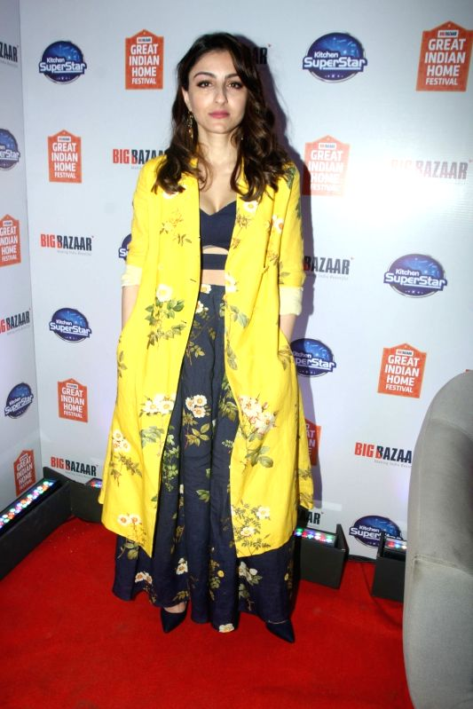 Actress Soha Ali Khan during a programme in Mumbai on July 29, 2018. - Soha Ali Khan