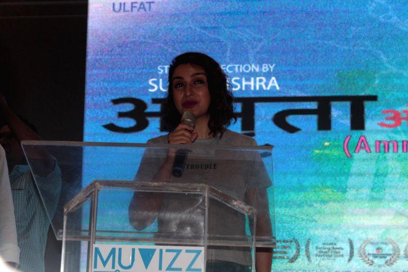 Actress Tisca Chopra during the promotion of film Amruta in Mumbai, on May 30, 2017. - Tisca Chopra