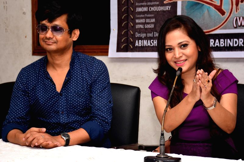 Actress Zerifa Wahid addresses a press conference in Guwahati, on Oct 29, 2015.