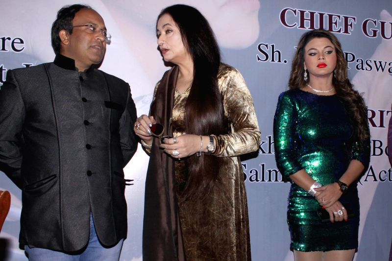 "Actresses Rakhi Sawant and Salma Agha at the launch of ""Mere Aansoo"" - an album based on Nirbhaya Gangrape in New Delhi on Dec 16, 2014."