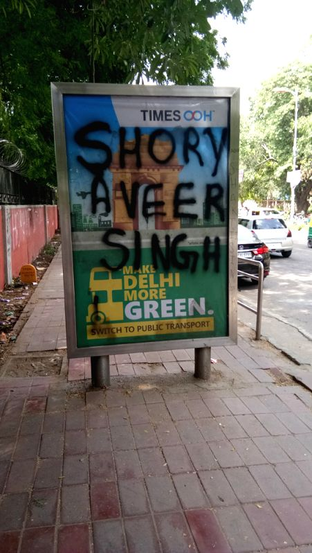 Advertising space covered with an NSUI candidate's name.