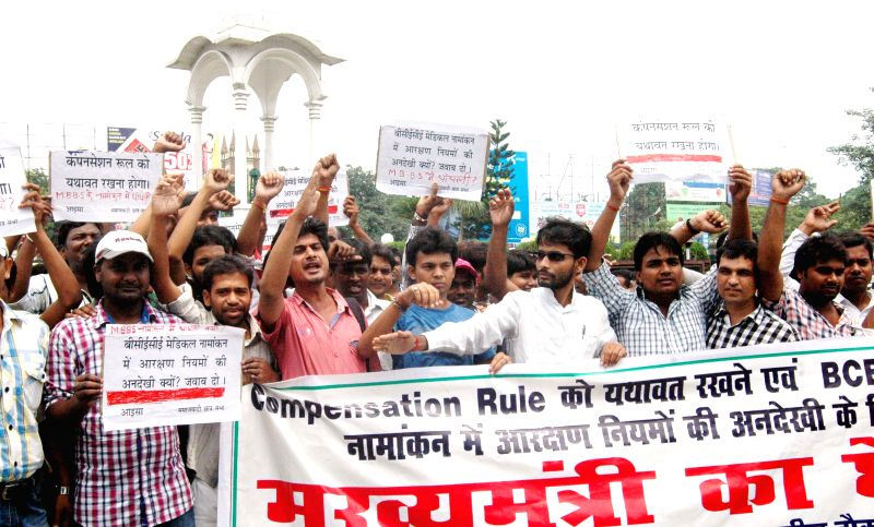 AISA activists stage a demonstration in Patna on Aug 27, 2014.