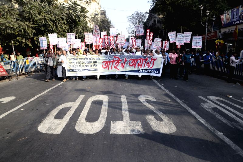 AIUTUC activist participate in a rally to protest against Financial Resolution and Deposit Insurance (FRDI) Bill in Kolkata on Jan 30, 2018.