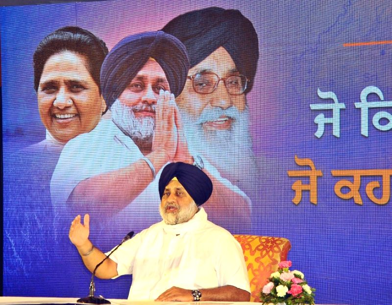Akali Dal-BSP alliance promises free power in Punjab