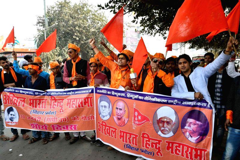 Akhil Bharat Hindu Maha Sabha activists stage a demonstration in Patna on Jan 30, 2018.
