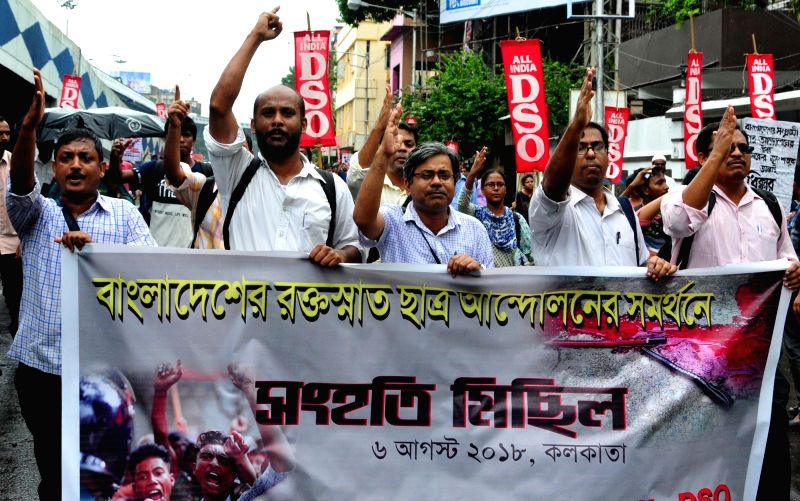 All India Democratic Students' Organisation (AIDSO) activists stage a protest against attack on Bangladeshi students in Dhaka, in Kolkata, on  Aug 6, 2018