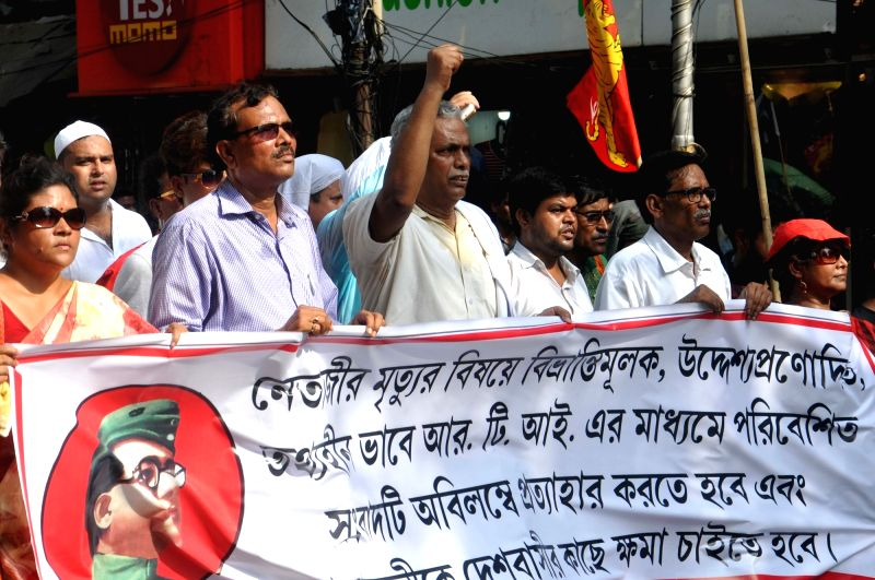 All India Forward Bloc (AIFB) take out a protest rally condemning Centre for asserting that Netaji Subhas Chandra Bose died in a plane crash; in Kolkata on June 3, 2017.