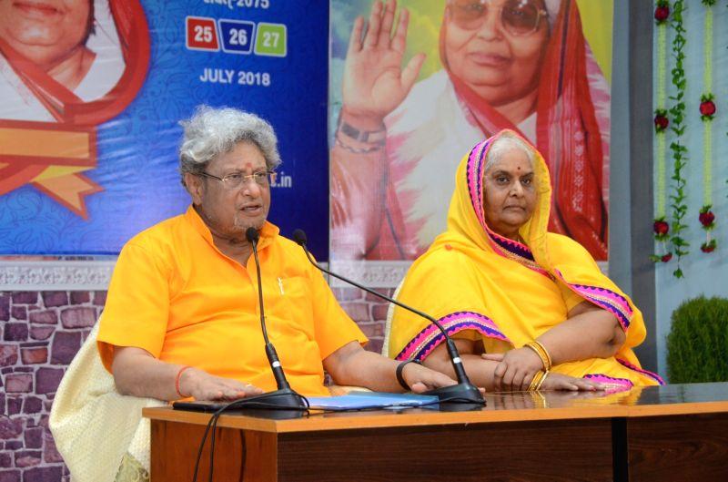 All India Gayatri Parivar head Pranav Panday and Shailbala Pandya addresses on the occasion of Guru Purnima, in Haridwar, on July 27, 2018.
